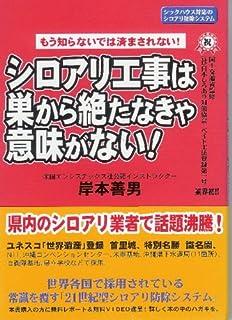 人気Otcメーカーすすめランキング2021 – 日本で最も売れている
