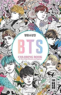 kpop coloring pages