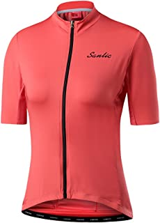 Santic Women's Full-Zip Short Sleeve Cycling Jersey Purple