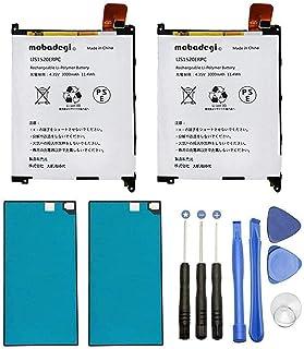 【mobadegi】Xperia Z ultra互換バッテリー 修理用キッド LIS1520ERPC 2個セット