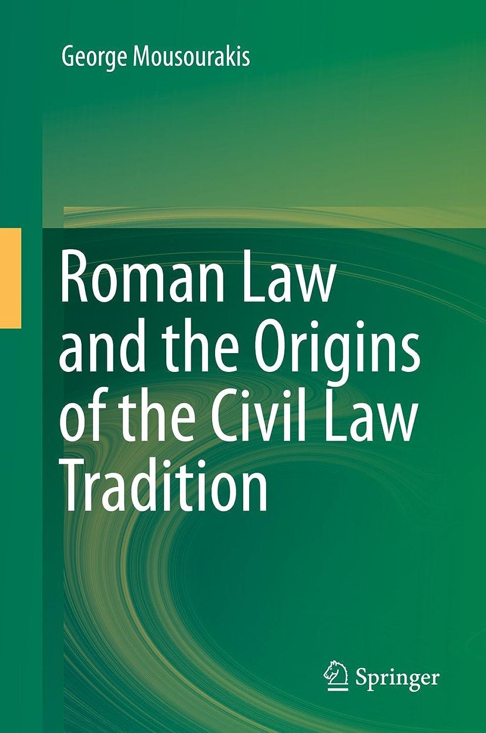 家庭教師ペニー大宇宙Roman Law and the Origins of the Civil Law Tradition (English Edition)