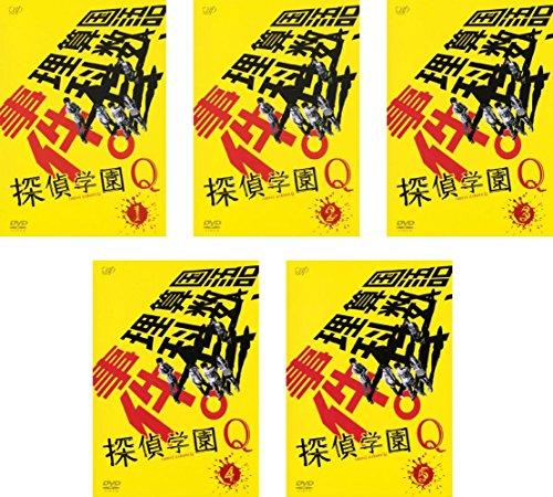 探偵学園Q [レンタル落ち] 全5巻セット [マーケットプレイスDVDセット商品]