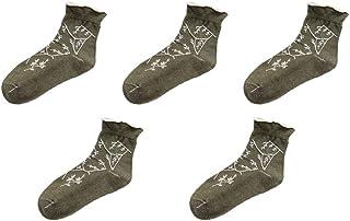 Scrox 5 Pares Calcetines Mujer Invierno Socks Algodón Japoneses Casual Caliente Dormir Piso Calcetines Simple Literario Original Chica Regalo (Verde del ejército)