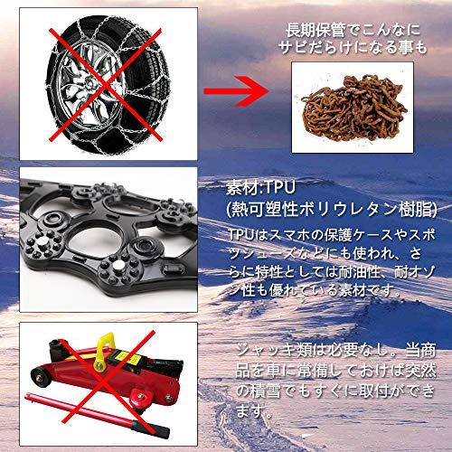 車用チェーン Velar タイヤチェーン 非金属 ジャッキアップ不要 取付簡単 サイズ調節可能 165-265mm対応 8個入り 砂/泥道路/泥道/雪道/雨雪対応 耐性収納ケース/手袋/説明書付き