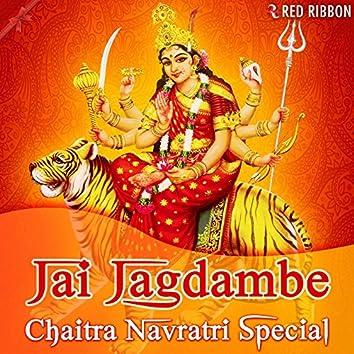 Jai Jagdambe - Chaitra Navratri Special