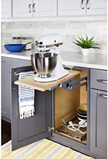 Hardware Resources Heavy Duty Mixer and Appliance Lift Mechanism Organizer with Soft-Close