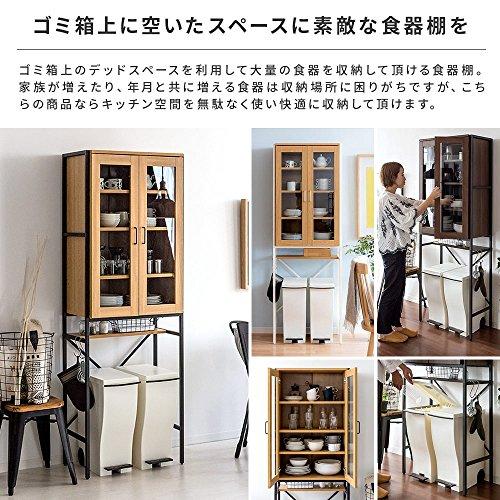 エア・リゾームインテリア『Elenaゴミ箱上食器棚スリムタイプ』