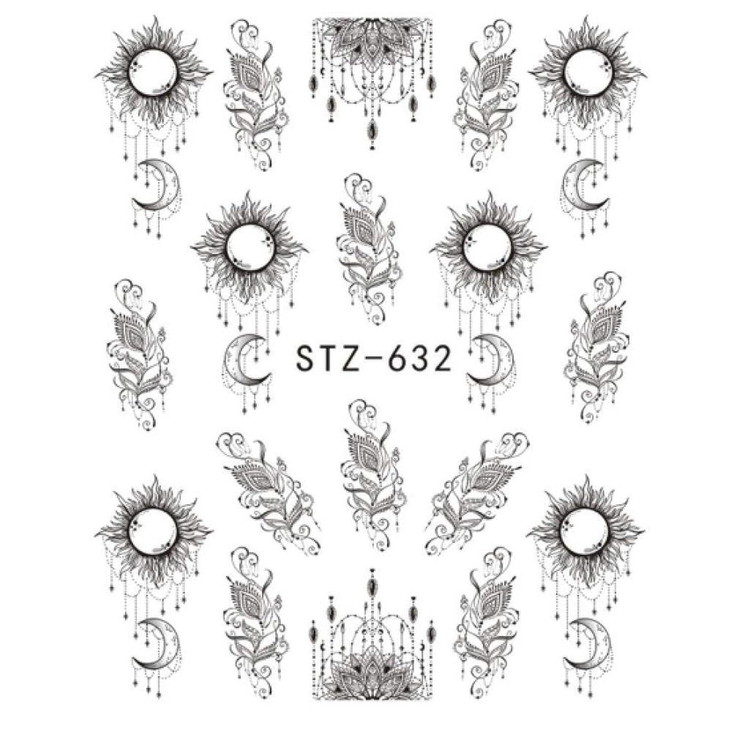 雰囲気失業破裂SUKTI&XIAO ネイルステッカー 完全な美1シートの釘水ステッカーDiyの黒の抽象的なイメージの釘のアートペーパーの装飾のマニキュア様式用具、Stz632