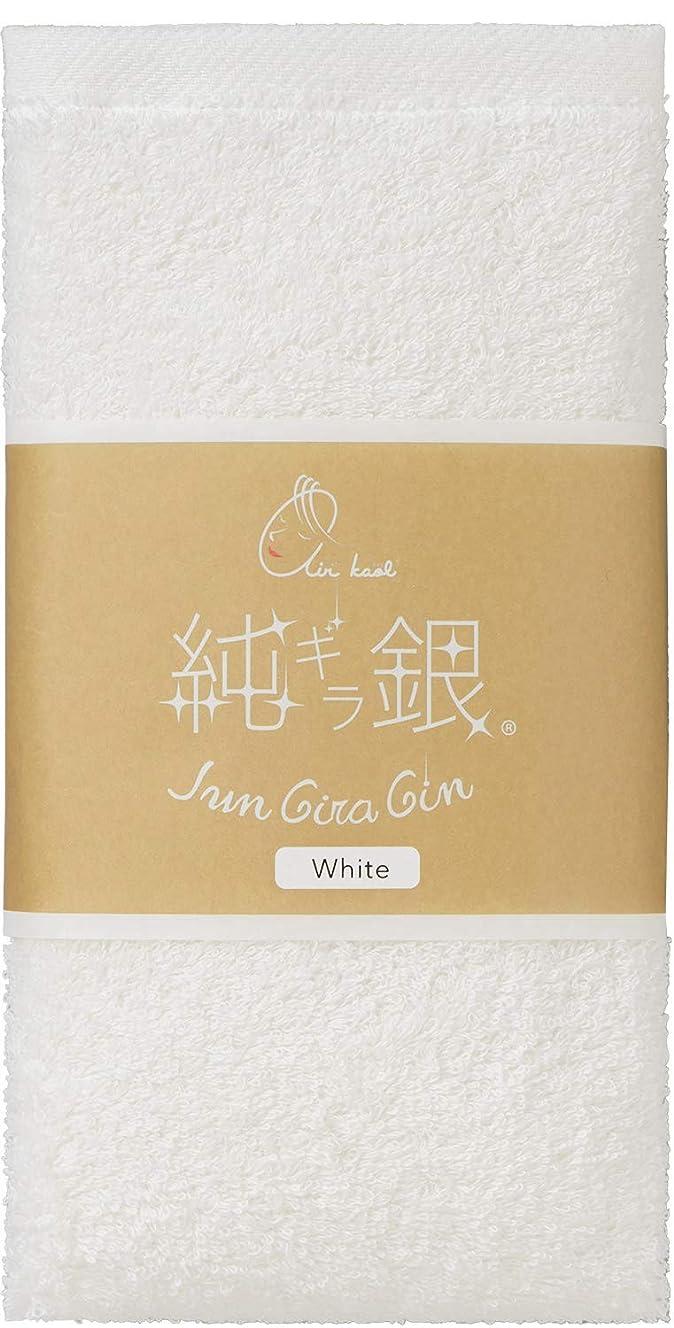 写真のアクセスできないと遊ぶ浅野撚糸 バスタオル ホワイト 約32×100cm エアーかおる純ギラ銀 エニータイム 日本製