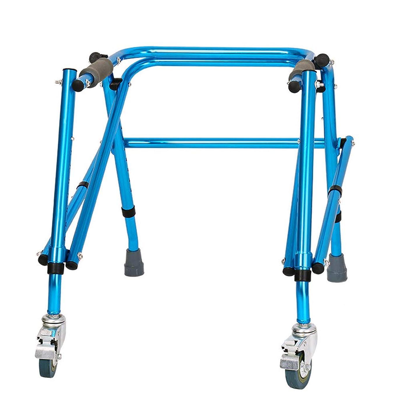 グレートオーク濃度ヘクタールCZWYF 子供下肢トレーニングとリハビリテーション機器/立ち歩行スタンド/ウォークエイド/ウォーカー/スタンドフレーム付きホイールリハビリ機器