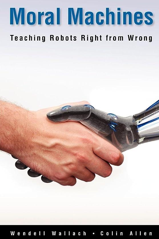 遅らせるインサート免疫Moral Machines: Teaching Robots Right from Wrong