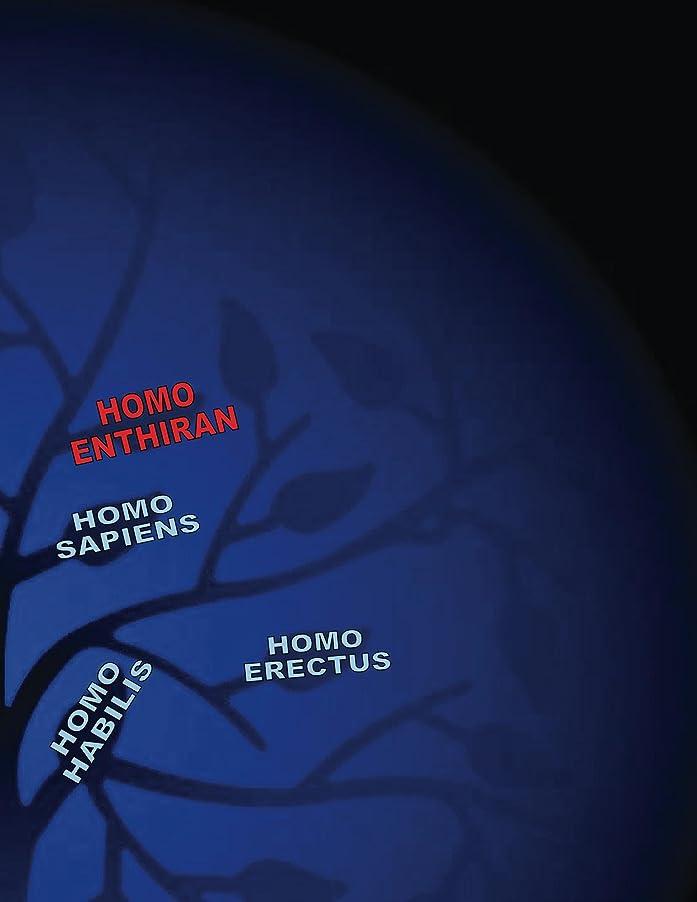 何興味笑いHomo Enthiran (English Edition)