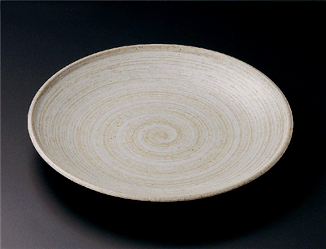 trust RISSYUN-BRUSH JIKI Japanese traditional Porcelain Set Mediu latest 5 of