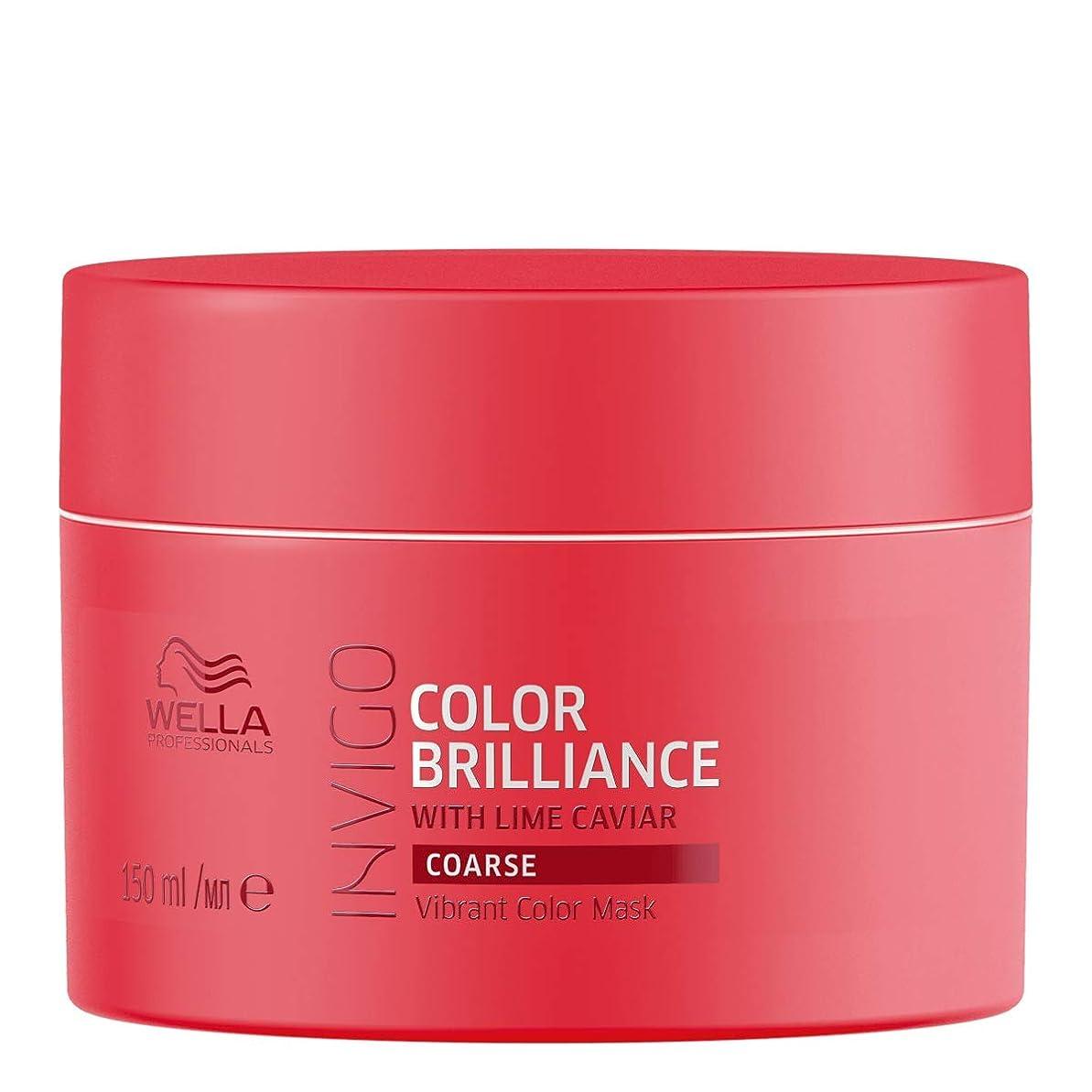 商品マルクス主義不毛のウエラ インヴィゴ コース カラー マスク Wella Invigo Color Brilliance With Lime Caviar Coarse Vibrant Color Mask 150 ml [並行輸入品]