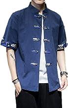NOBRAND Camisa de lino para hombre de manga corta suelta de algodón grande y cáñamo con botón de la parte superior informal