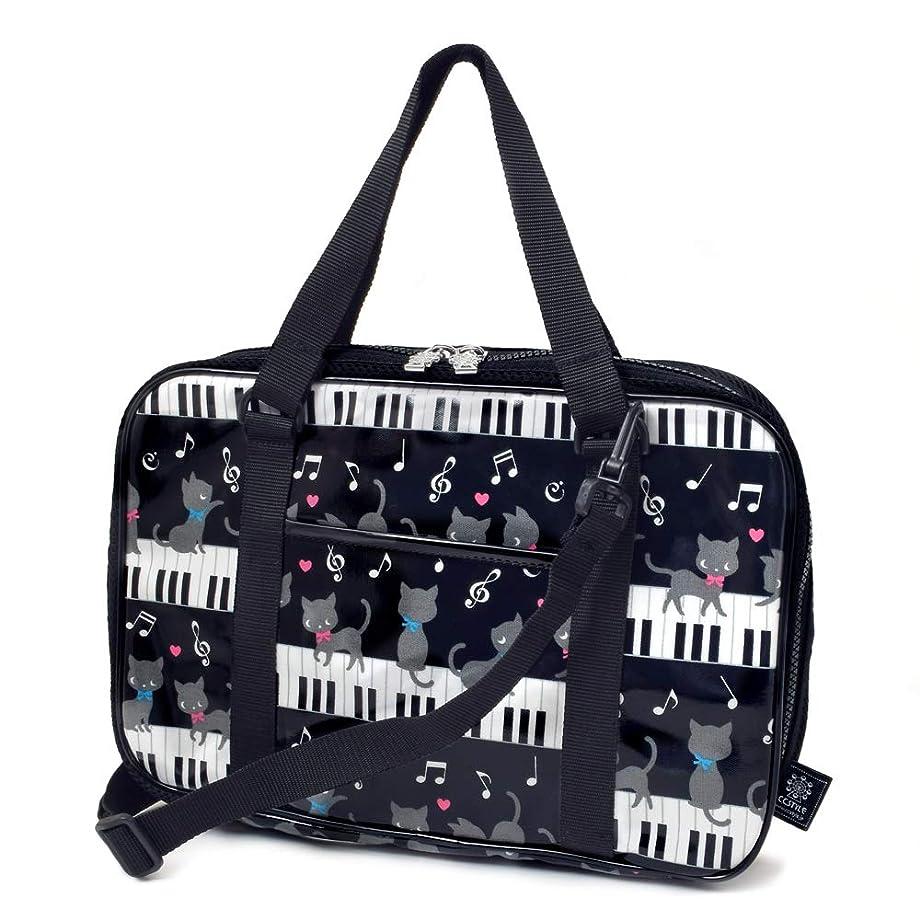 方法子モデレータ書道バッグ 習字バッグ 黒猫のピアノレッスン(ブラック)2018 N2222500