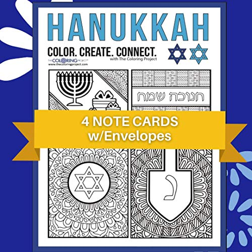 HANUKKAH COLORING NOTE CARDS with envelopes by Coloring Broadway | Hand-drawn illustrations - Printed on matte card stock (5' x 7') - Set of 4 GREETING CARDS with 4 envelopes.