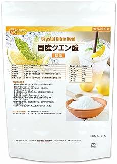 国産 クエン酸(結晶)1kg 食品添加物(食用)希少な国内製造のクエン酸 鹿児島県製造 [01] NICHIGA(ニチガ)