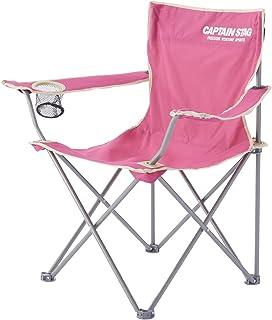 キャプテンスタッグ(CAPTAIN STAG) アウトドアチェア パレットラウンジチェア type2 ドリンクホルダー付 折りたたみ椅子 キャンプ用品
