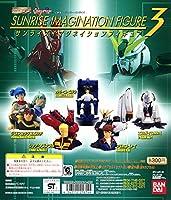 HGサンライズイマジネイションフィギュア3 全5種フルセット