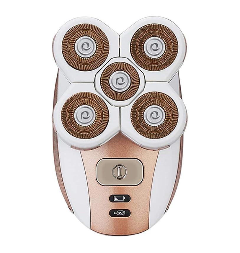 円周ビートセッションZCYX - 脱毛器 電気脱毛装置プライベートパーツシェービング器具脇の下陰毛剃毛レディーシェーバー