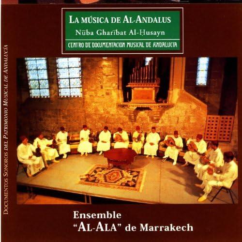 "Ensemble ""Al-Ala"" De Marrakech"