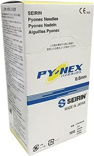SEIRIN(セイリン) パイオネックス100本入り 0.6mm