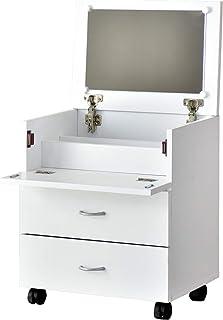 DORIS ドレッサー 化粧台 収納 コスメワゴン キャスター付 幅45 ゆっくり閉じるソフトクローズ鏡付き天板 組立式 ホワイト シスネ