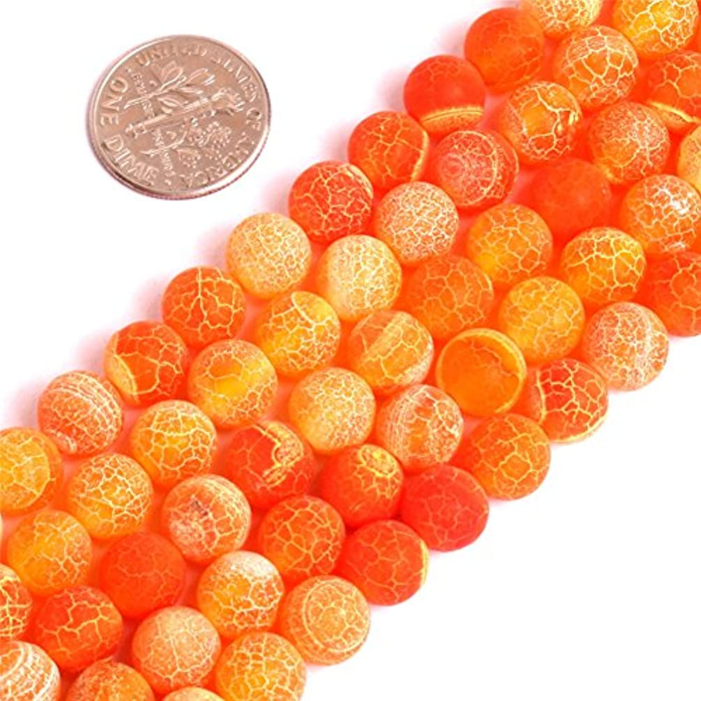 Orange Agate Beads for Jewelry Making Gemstone Semi Precious 8mm Round Matte Frosted 15