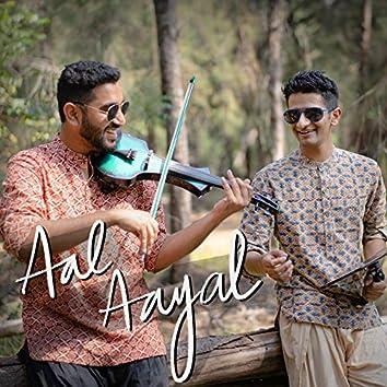 Aal Aayal
