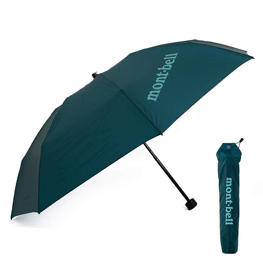 制約負効果[モンベル] mont-bell 傘 6色 折りたたみ傘 エアライトナイロン トレッキングアンブレラ 10デニール 折り畳み傘 8本骨 アウトドア 雨傘 雨具 1128551