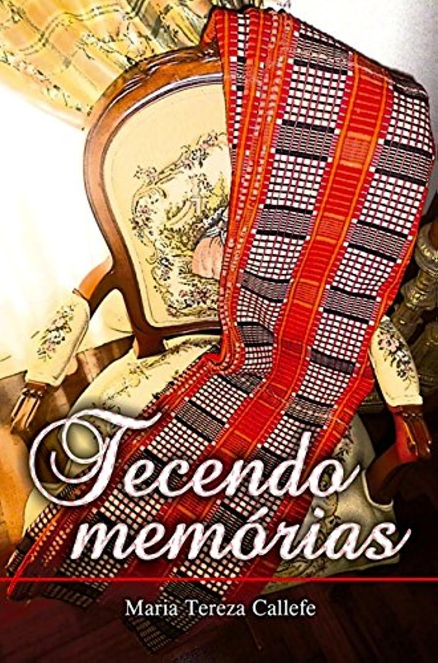 本体前文正当なTECENDO MEMóRIAS (Portuguese Edition)