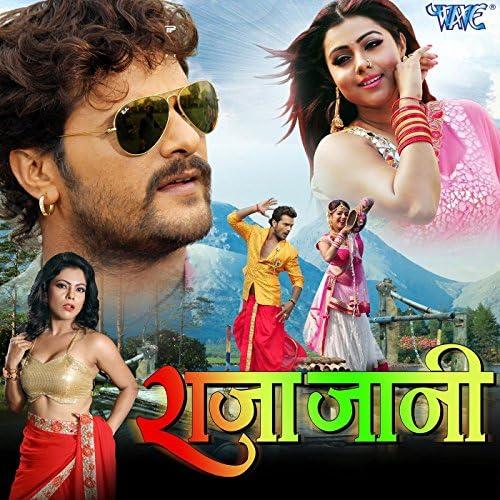 Priyanka Singh feat. Khesari Lal Yadav