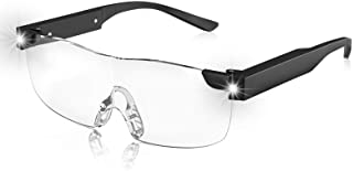 OuShiun Magnifying Glasses with LED Light USB Rechargeable Magnifier Eyeglasses for Close Work Reading Hobbies Crafts (Black, 1.6X)