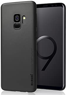 Galaxy S9 ケース「0.3㎜の スリム・薄型」memumi PP Case サムスン ギャラクシー S9 保護カバー 指紋防止 人気 軽量ケース·カバー (Samsung Galaxy S9, ブラック)