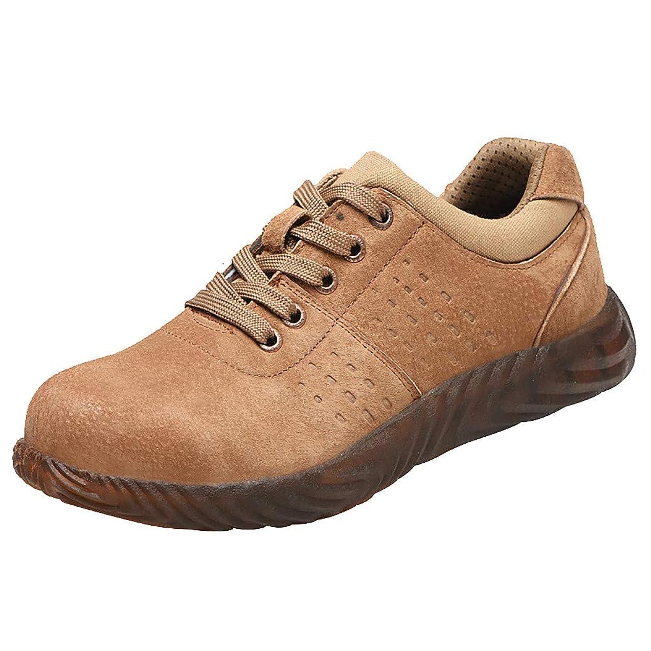 結び目着替える白内障[シャオメイスター] 令和新品 ハイキングシューズ 作業靴 レディース メンズ 安全 スチールつま先 キャップ 通気 トレーナーブーツ 暖かい