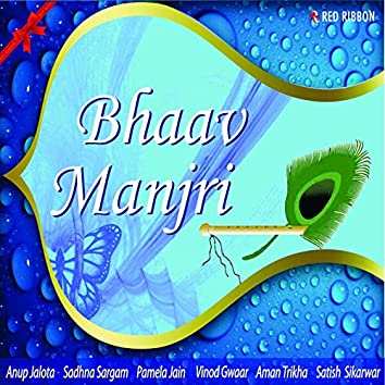 Bhaav Manjri