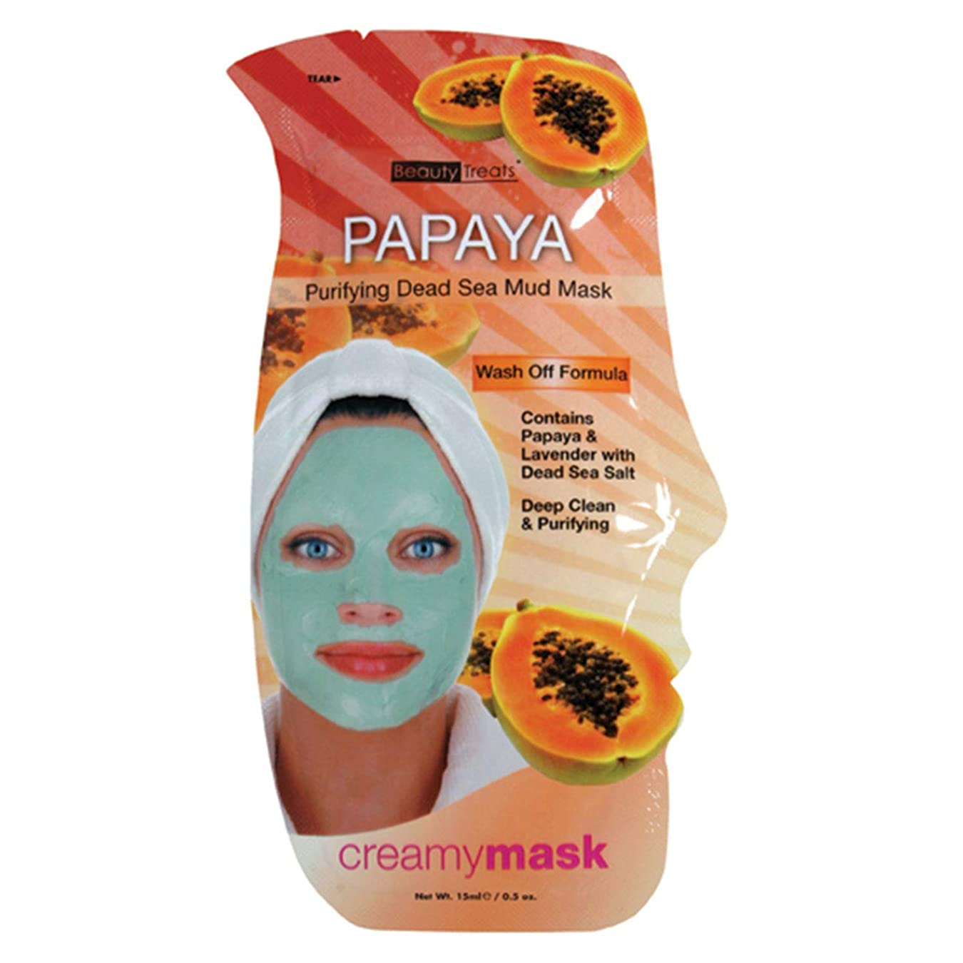 いつもアプトに関してBEAUTY TREATS Papaya Purifying Dead Sea Mud Mask - Papaya (並行輸入品)
