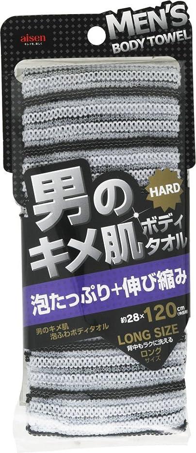 魔女整理するコレクションアイセン BY254 男のキメ肌泡ふわボディタオル