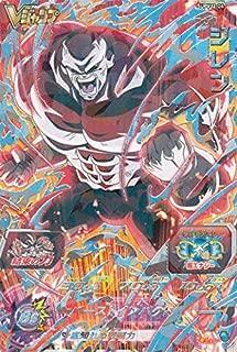 ドラゴンボールヒーローズ SUPVJ2-04 ジレン Vジャンプ 2020年 1月特大号 応募者全員大サービス 超ビクトリーパック