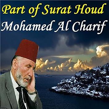 Part of Surat Houd (Quran)