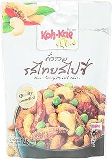 Koh-kae タイスパイシーミックスナッツ ハーブスナック 145g