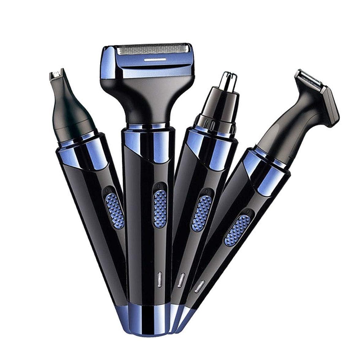 バイアス自転車ハーネスシェービング鼻毛クリーニングミニシェービングレタリング修理ナイフ多機能充電メンズ鼻毛トリマー (Color : Blue, Size : USB)