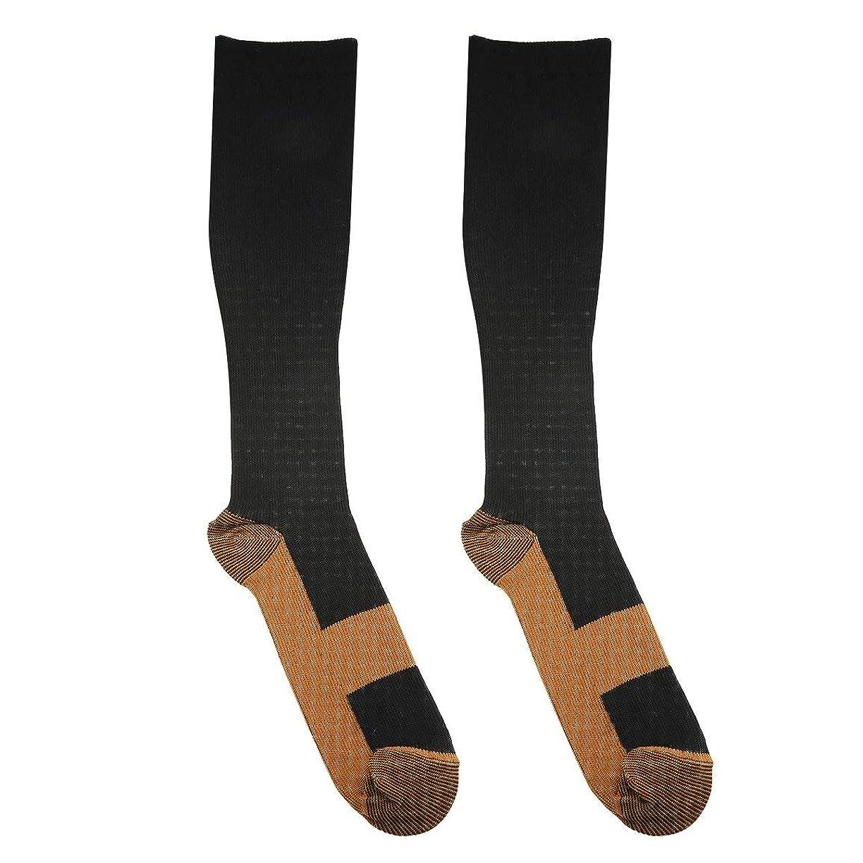 お祝い相関する美的ファッショナブルな快適な救済ソフト男性女性抗疲労圧縮靴下抗疲労静脈瘤ソックス - 黒S
