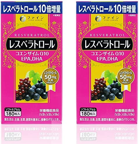 FINE Japan Resveratrol EPA DHA Max 89% OFF Coenzyme Tabl Weekly update Q10 B1 180 Vitamin