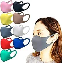 [Lサイズ]マシュマロマスク 機能性抗菌マスク カラーマスク 洗えるマスク ポリウレタンマスク 厚手マスク (ブラック)