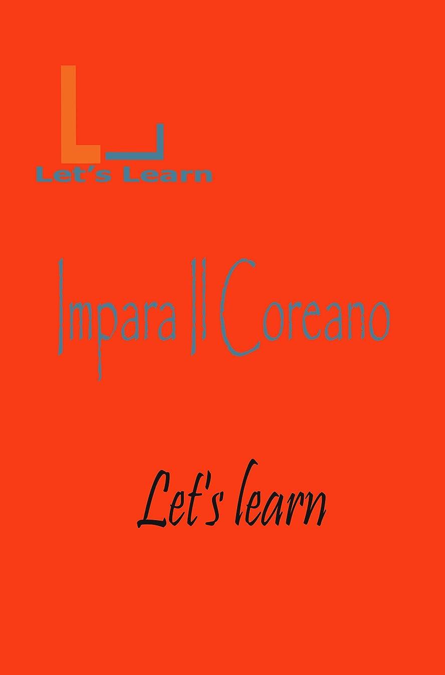垂直純度発表するLet's Learn_ Impara Il Coreano (Italian Edition)