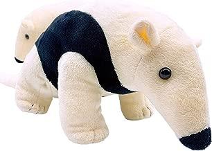 伊豆シャボテン本舗 アリクイ ぬいぐるみ & キーホルダー 2個セット おもちゃ ボールチェーン 動物
