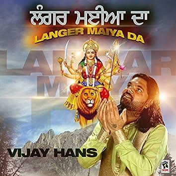 Langer Maiya Da