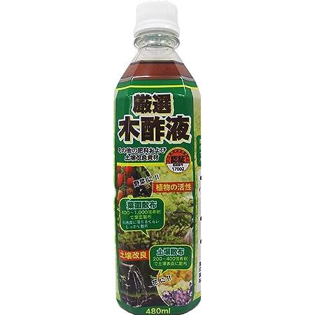厳選 木酢液 480mL